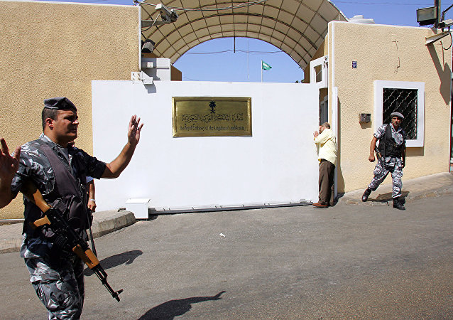 السفارة السعودية في لبنان ببيروت