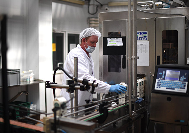 معمل لصناعة منتجات الحليب