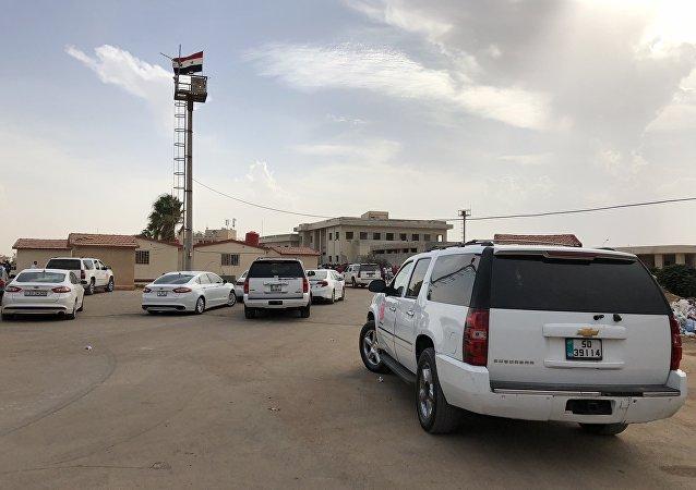 محافظة درعا السورية