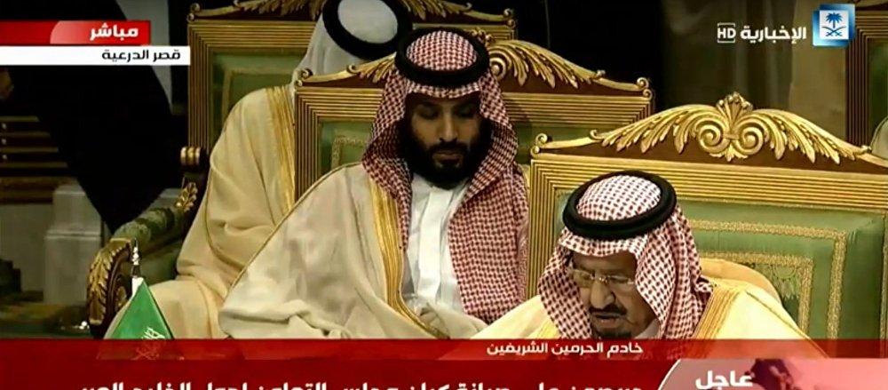 ولي العهد السعودي الأمير محمد بن سلمان أثناء حضوره القمة الخليجية الـ 39 المنعقدة في الرياض، 9 ديسمبر/كانون الأول 2018