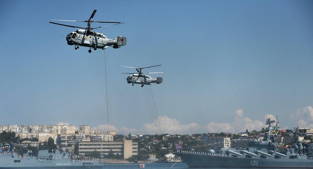 المروحية المضادة للسفن كا-27بي إس