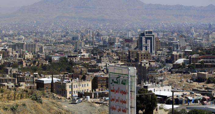 مناظر عامة للمدن العربية - مدينة صنعاء، اليمن