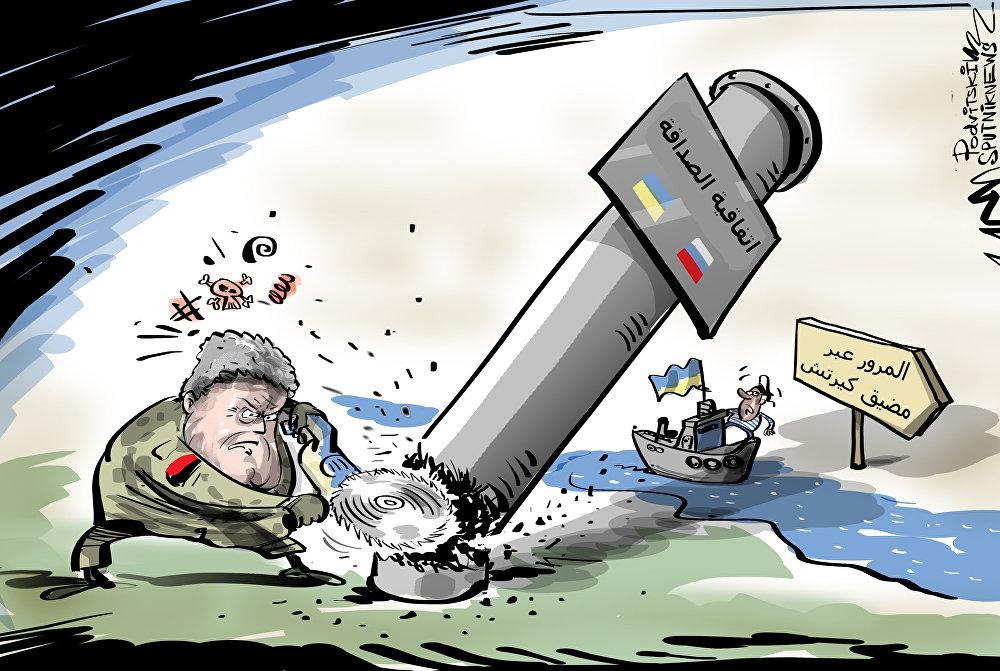 بوروشينكو يوقع على قانون وقف العمل باتفاقية الصداقة والتعاون مع روسيا