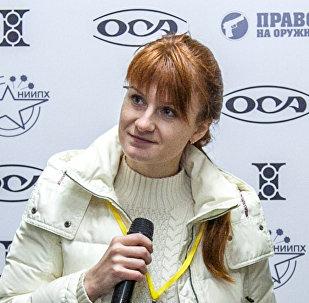 المواطنة الروسية ماريا بوتينا