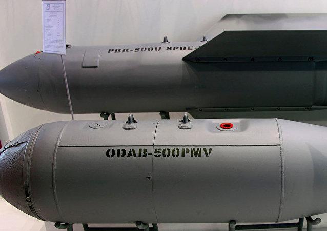 الأسلحة الجديدة...قدرات القنبلة الروسية الجديدة