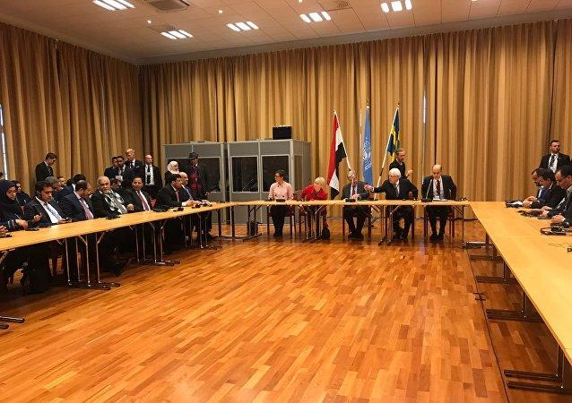 المفاوضات اليمنية في السويد بين أنصار الله ووفد الحكومة اليمنية