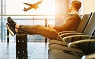 سياحة و سفر
