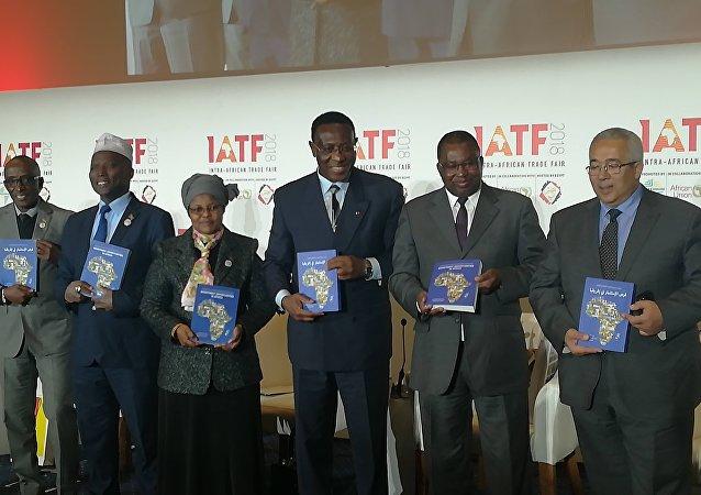 مؤتمر فرص الاستثمار في أفريقيا