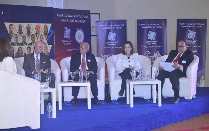 علماء-يتحدثون-عن-دور-رواد-الأعمال-في-تدريب-الخريجين-في-مصر