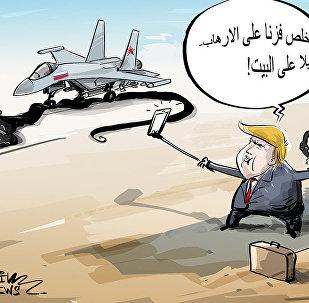 خلص فزنا على الإرهاب - يلا على البيت!
