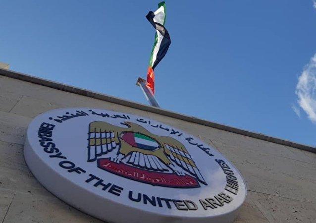 علم الإمارات يرتفع فوق مقر السفارة الإماراتية بدمشق