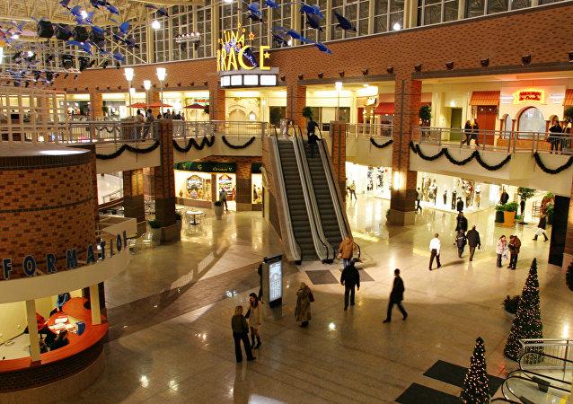 مركز تسوق ميغا خيمكي