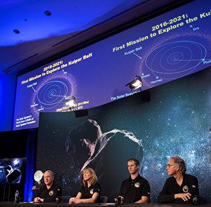 مسبار الفضاء (نيو هورايزونز)