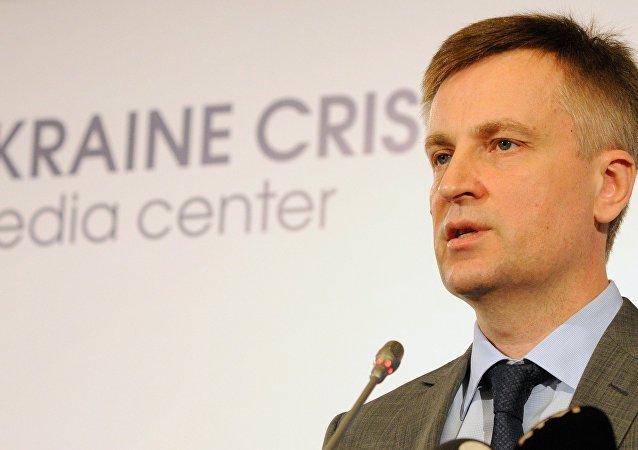 الرئيس السابق لجهاز الأمن الأوكراني  فالنتين ناليفايتشينكو
