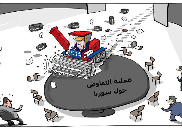 عملية التفاوض حول سويا