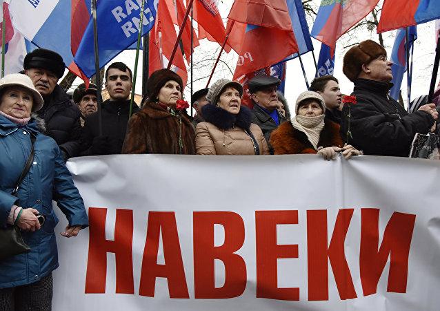 احتفال القرم بذكرى استعاة الوحدة بين روسيا وأوكرانيا