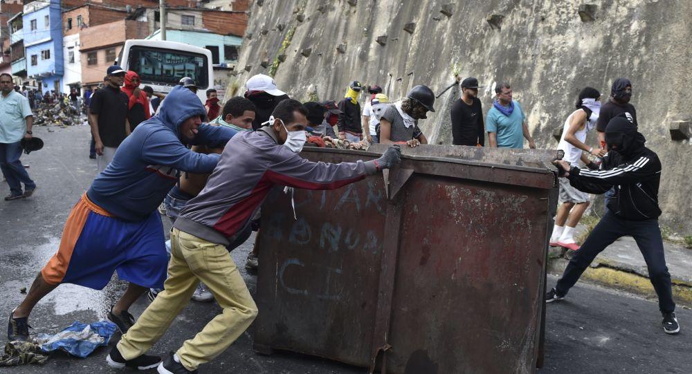 مظاهرات في كاراكاس، فنزويلا 21 يناير/ كانون الثاني 2019