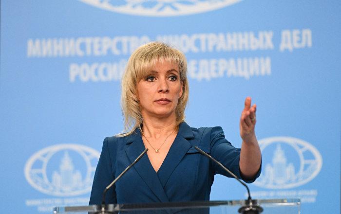 زاخاروفا تعقب على عرض الرئيس الأوكراني بشأن