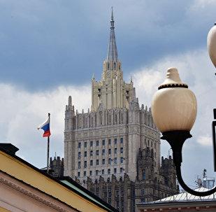 الخارجية الروسية