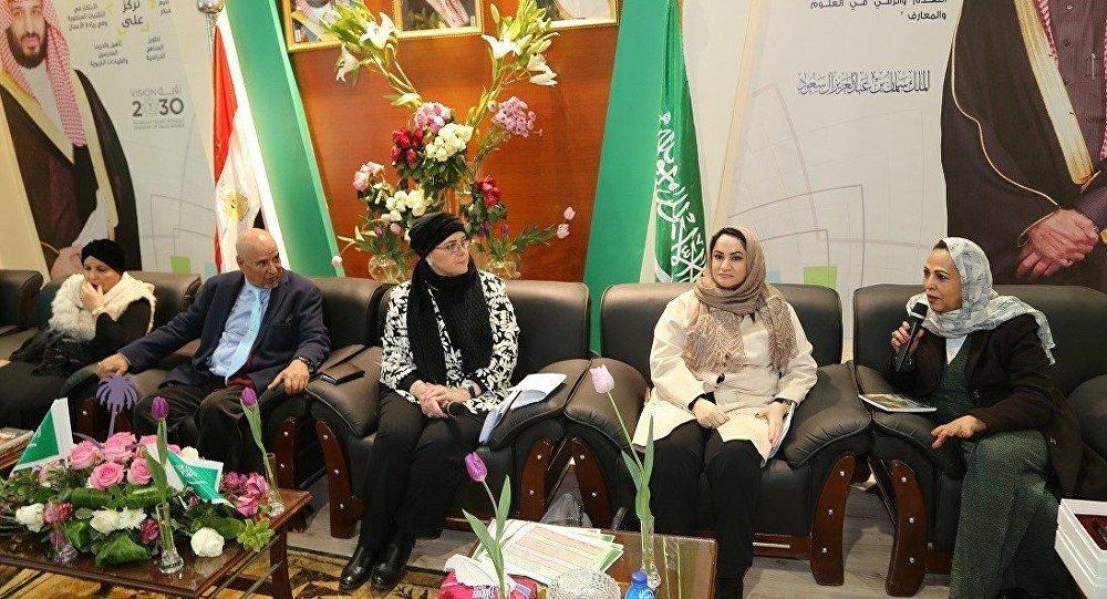 مشاركة كاتبات وشاعرات سعوديات في معرض القاهرة للكتاب