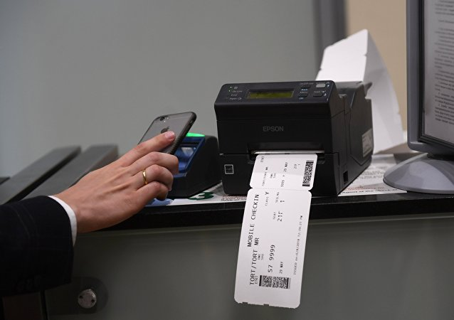 بطاقات الصعود إلى الطائرة