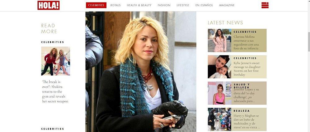 المطربة الكولومبية شاكيرا في مجلة هولا الإسبانية
