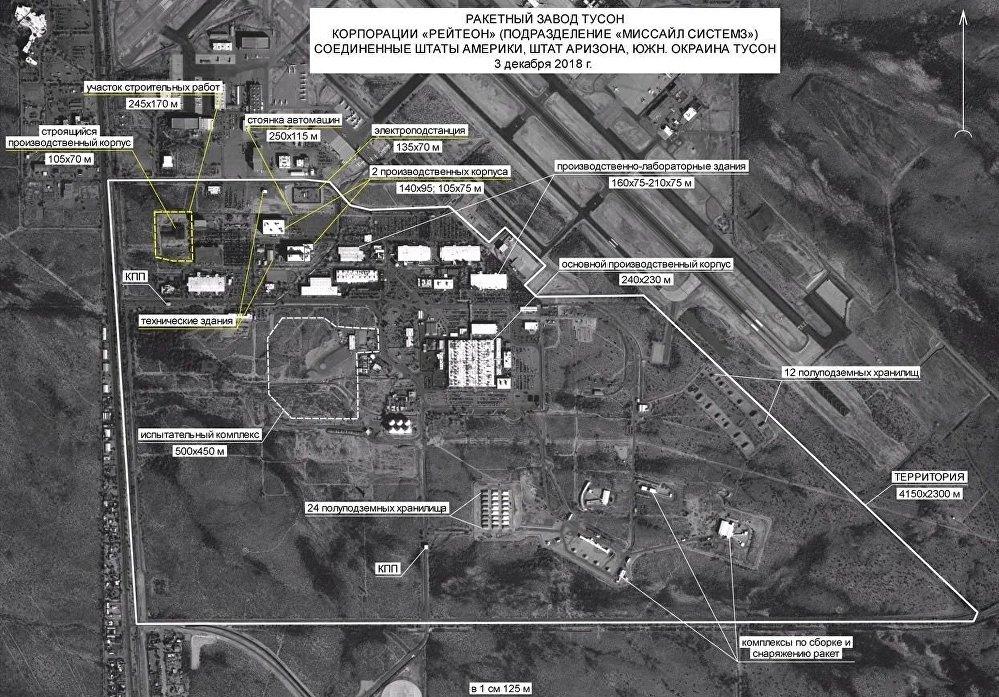 صور المصنع الأمريكي الذي ينتهك معاهدة الصواريخ