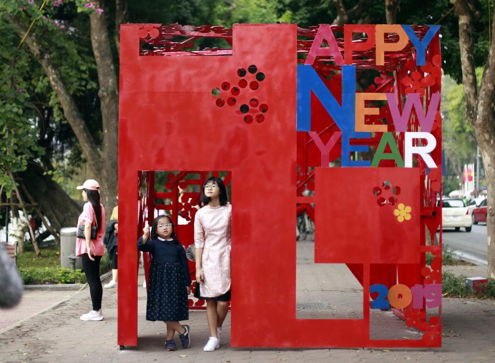 الاحتفال برأس السنة القمرية الصينية الجديدة في فيتنام، 3 فبراير/ شباط 2019
