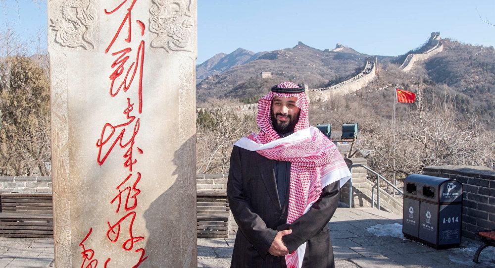 ولي العهد السعودي الأمير محمد بن سلمان  فوق سور الصين العظيم