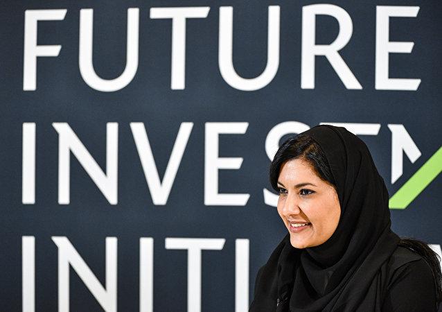 Saudi Princess Reema bint Bandar al-Saud