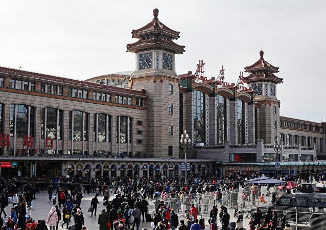محطة سكة حديد بكين المركزية في الصين