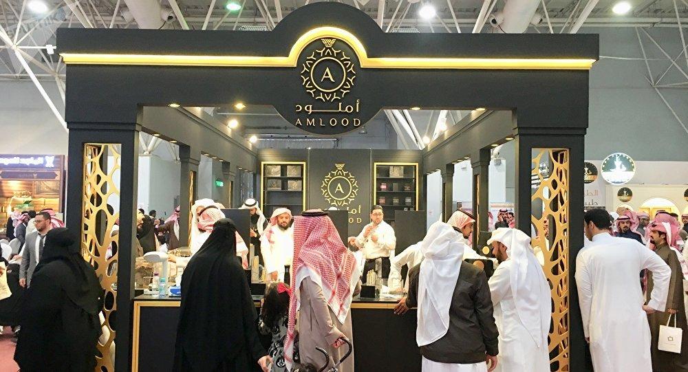معرض العود والعطور في السعودية