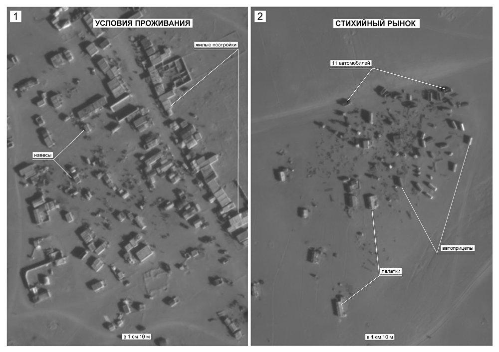 الأقمار الصناعية تلتقط صورا لـ مخيم الركبان في سوريا