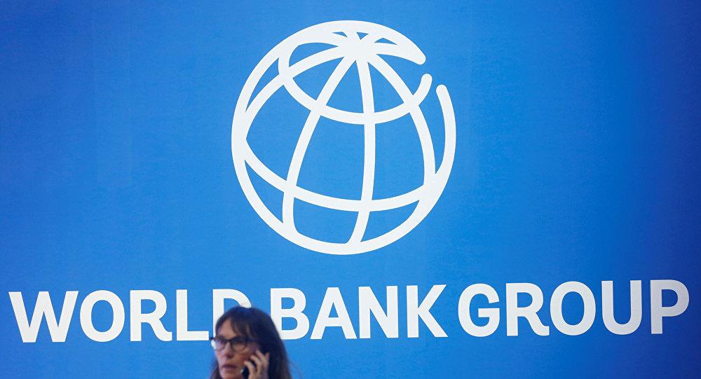 شعار البنك الدولي