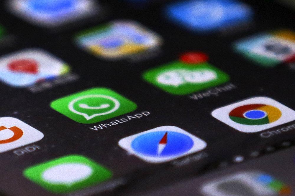 تطبيقات للهواتف الذكية