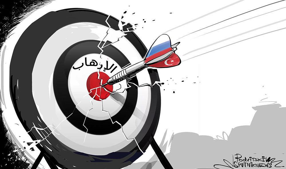 القوات الجوية الروسية تشن غارة على مستودع للأسلحة في إدلب بالتنسيق مع تركيا