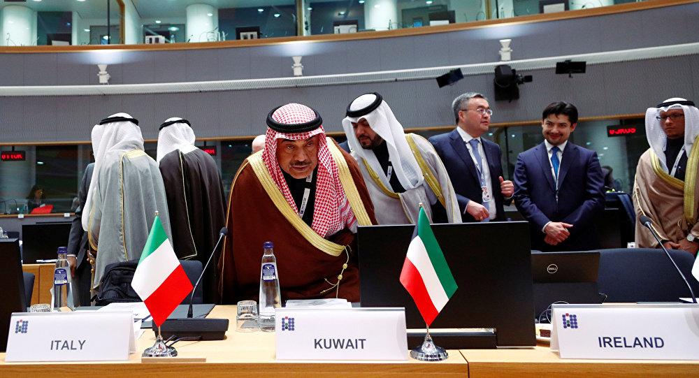 المؤتمر الثالث لدعم مستقبل سوريا