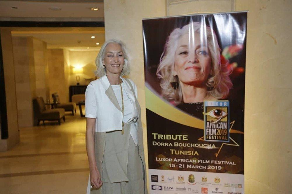 المنتجة التونسية درة بوشوشة في مهرجان الأقصر للسينما الأفريقية الثامن