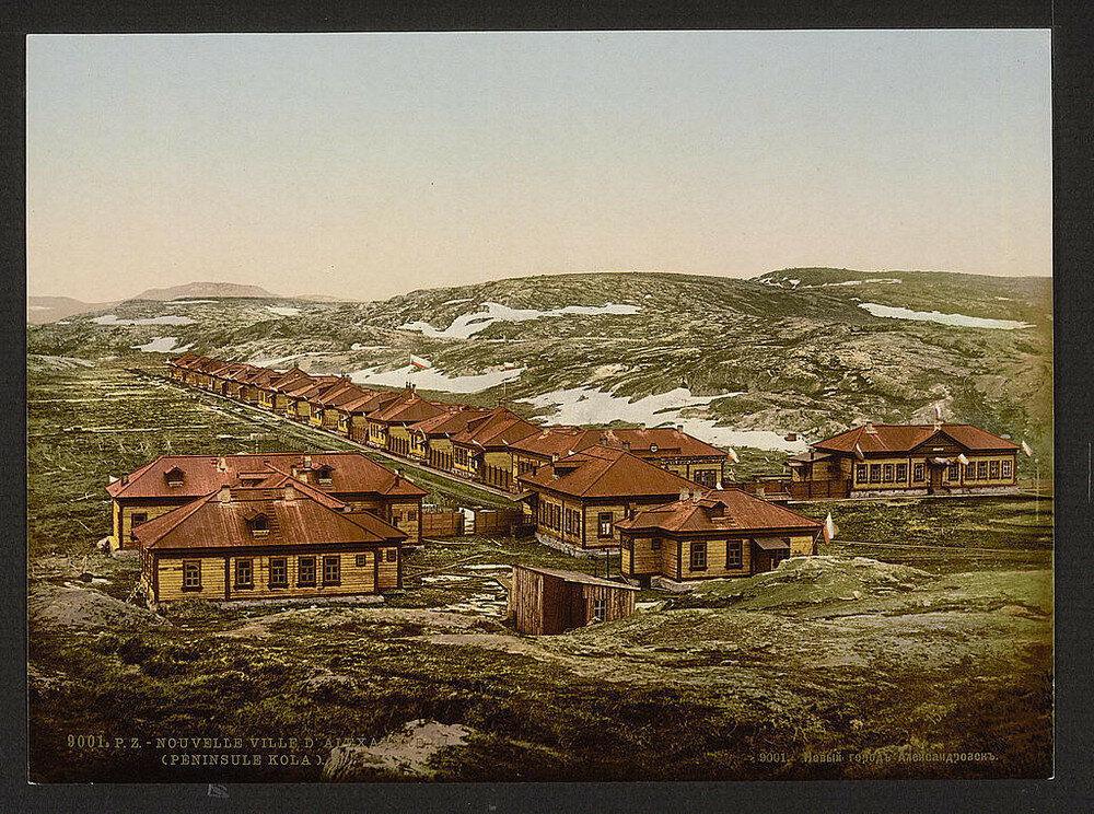 مشهد يطل على مدينة أرخانغيلسك