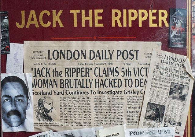 مقالات عن القاتل جاك السفاح