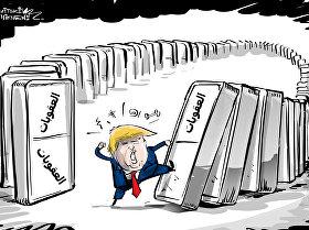 الاستشمارات والعقوبات الأمريكية