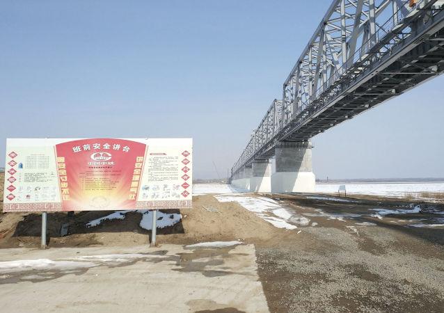 جسر بين روسيا والصين