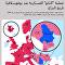 عملية الناتو العسكرية ضد يوغوسلافيا: تاريخ النزاع