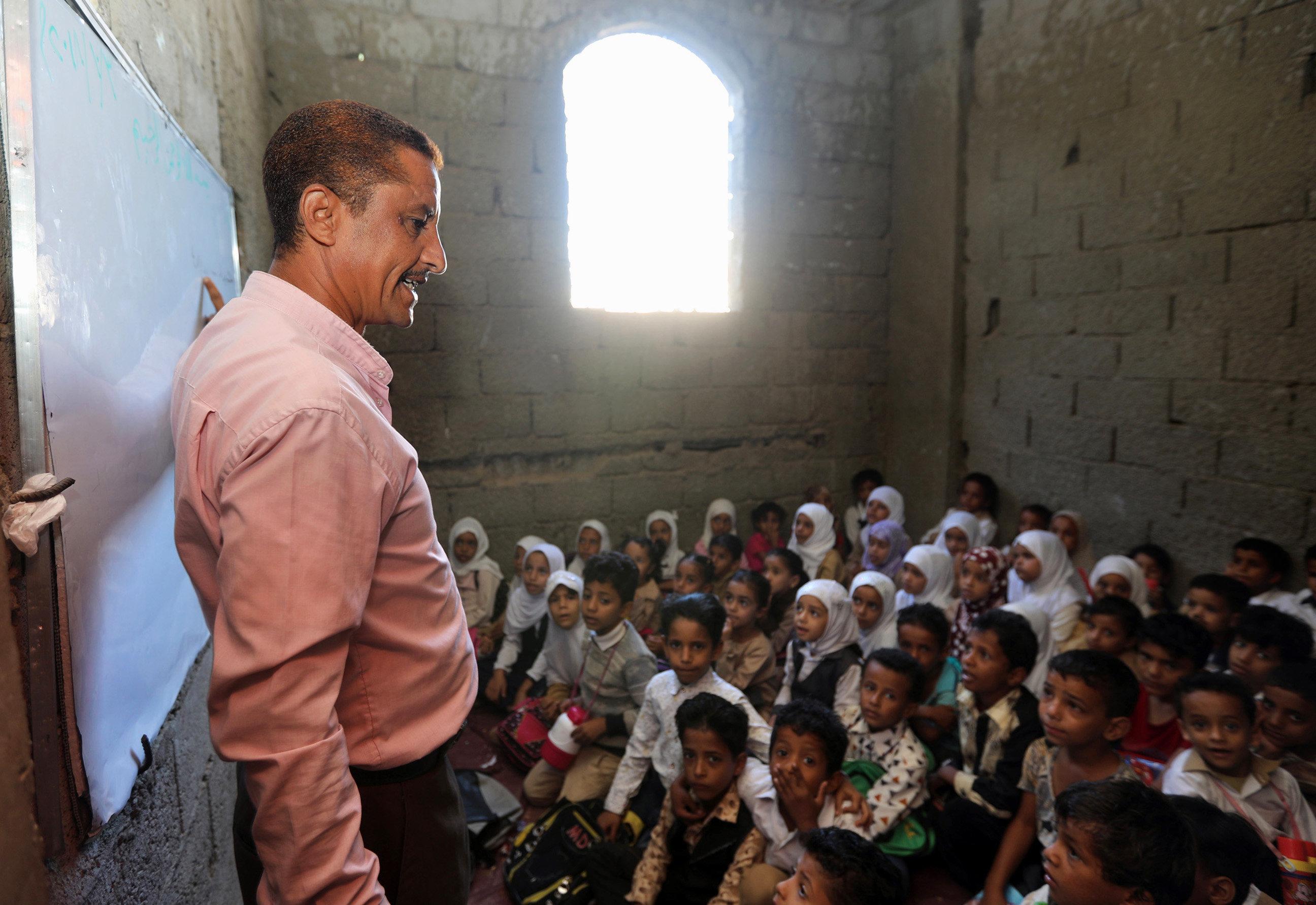 حصة تدريسية في اليمن