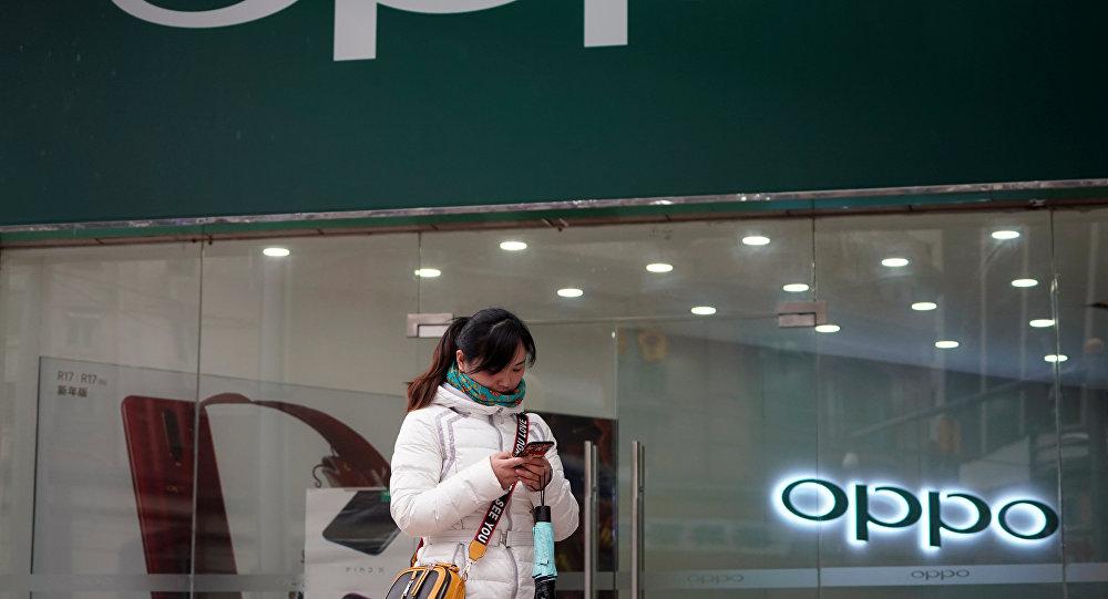 شركة أوبو الصينية