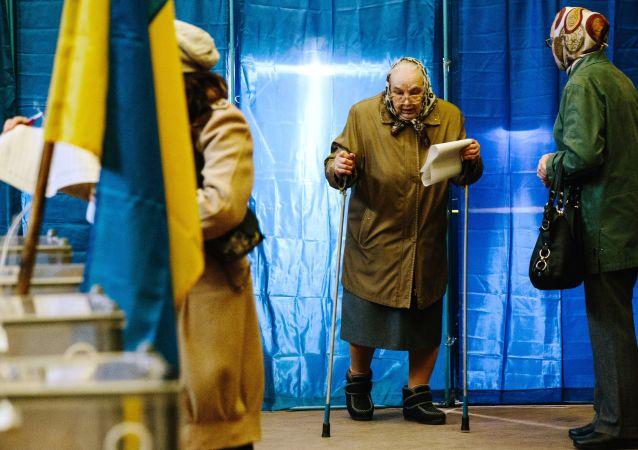 الانتخابات الرئاسية الأوكرانية - انتخابات الرئاسة في أوكرانيا 31 مارس/ آذار 2019