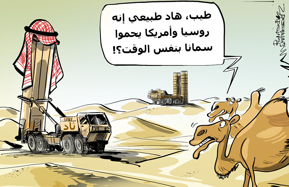 الروس من جهة والأمريكان من جهة... كيف تحمي السعودية سماءها