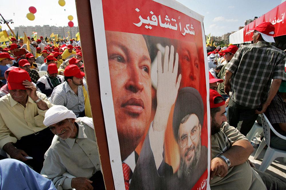 خلال تظاهرة لحزب الله دعما لفنزويلا في لبنان