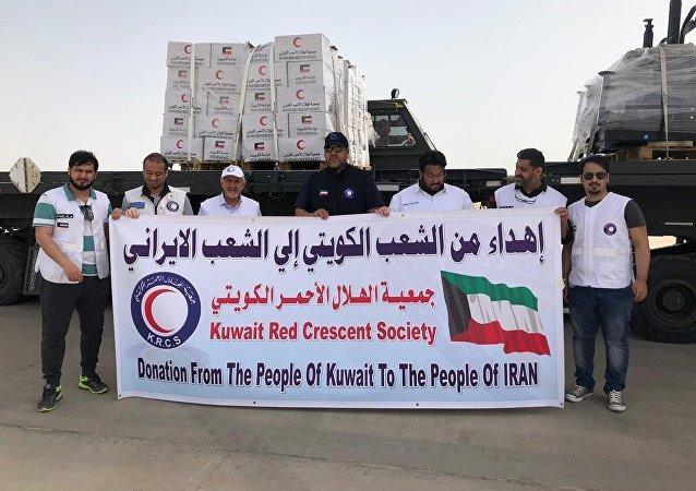 مساعدات إنسانية من الكويت لضحايا الفيضانات في إيران