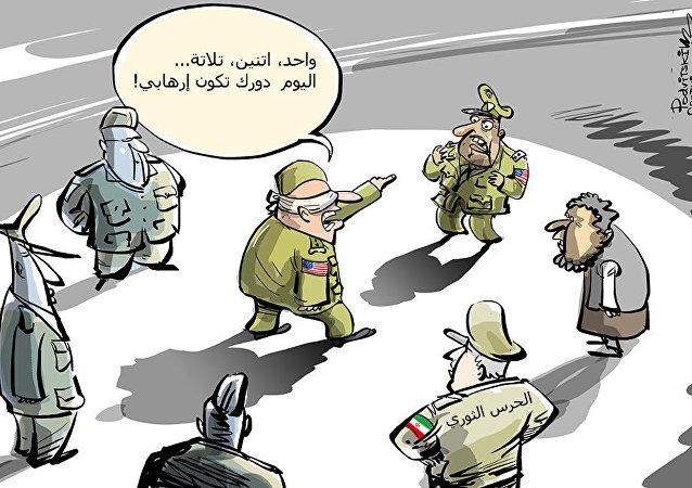 من إرهابي...الحرس الثوري الإيراني؟!